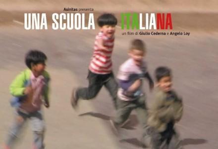 scuola italiana1